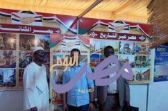من السودان الى مصر وصوت وادى النيل فى لقاء حصرى مع البغدادى |