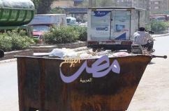 العثور علي 6 قنابل في صندوق قمامة بالقاهرة|مصر اليوم العربية |