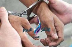 سقوط شخص وبحوزته سلاح ناري بطوخ|مصر اليوم العربية |