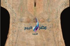 القميص المسحور|مصر اليوم العربية |