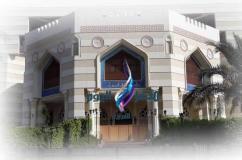 الأزهر الشريف: نقل السفارة الأمريكية للقدس يجعل عالمنا أَبْعَدَ ما يكون عن الاستقرار والسلام |