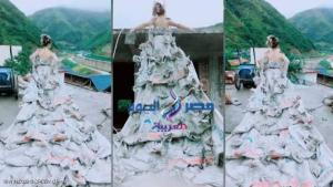موهبة و ابتكار جديدة .... فستان زفاف من أكياس الإسمنت |