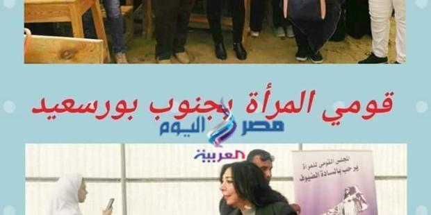 فعاليات ندوة العنف ضد المرأة وريادة الاعمال بجنوب بورسعيد  
