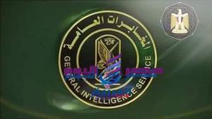 تعرف علي المخابرات العامة المصرية |