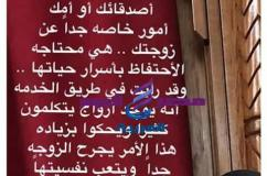 """جريدة مصر اليوم العربية واطلالة للقمص بطرس بعنوان """" الاسرة المصرية 6""""  """