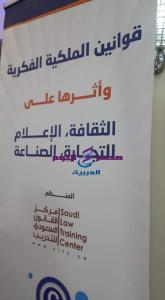 تريليون دولار ثروة اقتصادية عربية مهدرة بسبب عدم تفعيل حقوق الملكية الفكرية |