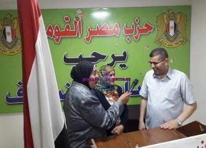 لقاء اعلامى اليوم بحزب مصر القومى |