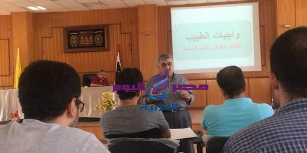 تنفيذ دورات تدريبية للأطباء الجدد بإدارتي الحسنه ونخل بشمال سيناء  