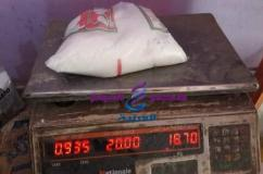 حملات تموينية مكثفة على الأسواق خلال العيد وضبط 150 كيلو لحوم فاسدة و4 طن سكر ناقص الوزن  