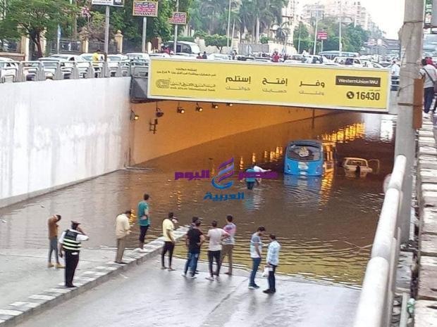 إغلاق نفق العروبة بصلاح سالم بسبب الأمطار |