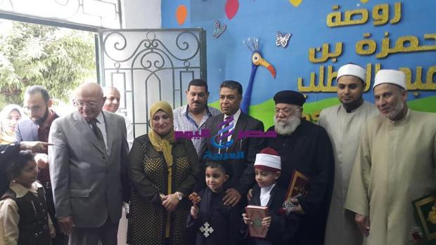 بيت العائلة المصرية في ضيافة روضة حمزة بن عبد المطلب بالمحلة الكبرى |