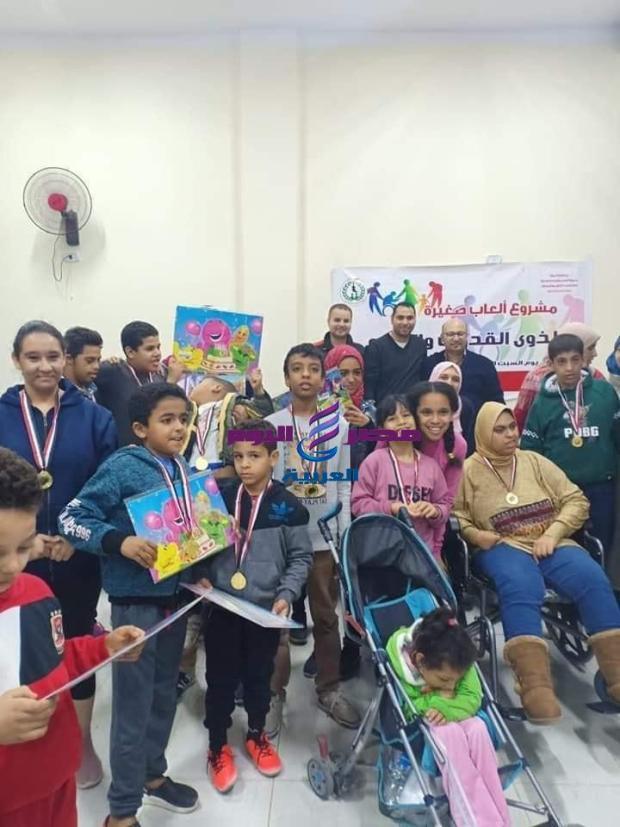 مشروع العاب صغيرة لذوى القدرات والهمم بمركز شباب الشيخ زايد  