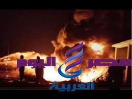 مصرع 2 وإصابة 11 في حريق خط البترول |