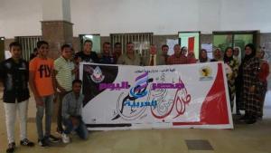 صور... جامعة المنيا تعلن عن الكشوف المبدئية لانتخابات الاتحادات الطلابية |