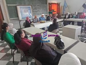مركز النيل وحملة ال ١٦ يوم لمناهضة العنف والتميز ضد المراة