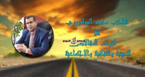 فى ظلال الهدى النبوى مع على بن أبو طالب - الهدى النبوى