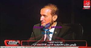 دكتور مدحت نجيب رئيس حزب الأحرار  نجاح الدولة في إعادة الصيادين صفعة على وجه قطر وتركيا  