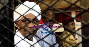 وفد من الجنائية الدولية يصل إلى الخرطوم لبحث مسألة تسليم البشير - الخرطوم - فبراير 17, 2020