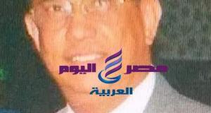 جريدة مصر اليوم العربية/صدق اولا تصدق | صدق