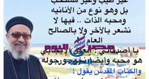 """الإطلالة رقم ١٨ للقمص بطرس بعنوان"""" من الحياة تعلمت """""""