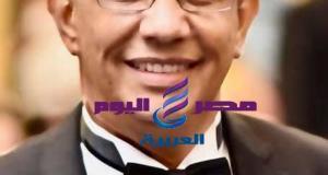 جريدة مصر اليوم العربية/ضربة معلم | جريدة مصر اليوم