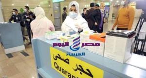 رد فعل مصر من بعد قرار قطر | مصر