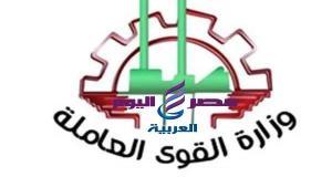 غرفة عمليات بمكاتب التمثيل العمالي بالخارج لمتابعة العمالة المصرية بسبب كورونا | العمالي