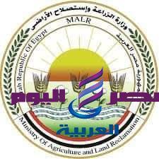 وزارة الزراعة السيطرة على مرض الحمى القُلاعية فى مصر   وزارة الزراعة