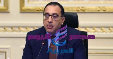 مصر لاتزال فى مرحله آمنة و مستقرة | مصر