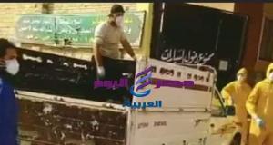 تعرف على رد محافظة بورسعيد حول نقل جثمان مصاب كورونا في سيارة ربع نقل   محافظة بورسعيد