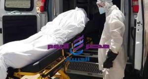 قوات الشرطة تشيع جثمان احد مصابى كورونا بكفر الدوار بعد اعتراض الأهالى على دفنة | الشرطة