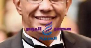 جريدة مصر اليوم العربية/السيد حافظ الاديب المهضوم | جريدة مصر