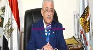 وزير التربية والتعليم خطوات تسليم البحث الكتروني