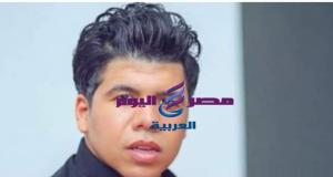 عبر التيك توك عمر كمال يحتفل بمليون متابع | عمر كمال