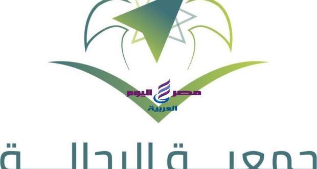 """"""" الرحالة """" تقيم مؤتمراً صحفياً حول السفر والسياحة السبت المقبل"""