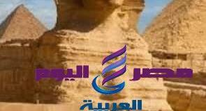 مصر   مصر