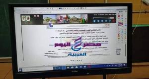 تدريب أعضاء هيئة التدريس بجامعة القاهرة على استخدام الشاشات لتدريس المقررات الدراسية | هيئة التدريس