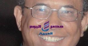 جريدة مصر اليوم العربية/المصالح محتاجة تتصالح