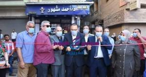 أهلاً مدارس معرض لمستلزمات المدارس بمدينة الزقازيق | المدارس