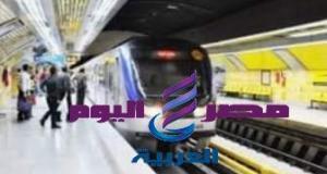 نشوب حريق بإحدى محطات المترو بإيران | نشوب حريق