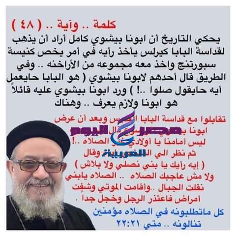 doaa mahmoud  