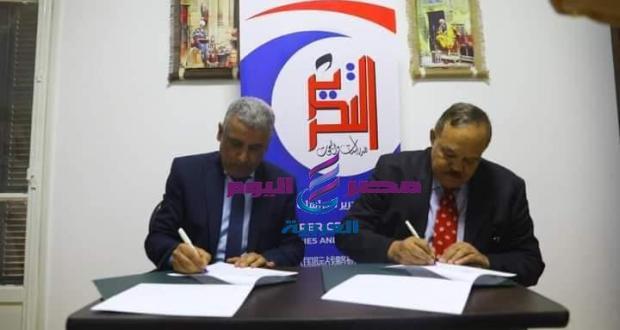 توقيع مذكرة تفاهم بين مركز التحرير للدراسات والبحوث ورابطة جمعيات الصداقة العربية - الصينية | توقيع