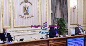 مجلس الوزراء تأجيل امتحانات الفصل الدراسي الاول بدء التعليم عن بعد | مجلس الوزراء