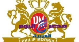 اليوم فيليب موريس تعلن عن قائمة الأسعار الجديدة لمنتجاتها بالقاهرة 8/2