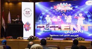 الشباب والرياضة :ذوي الهمم يشاركون في مهرجان تالانت بالعربي في جميع المجالات | ذوي