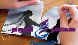 المواد المنظمة لإنتهاء عقد الزواج بالقانون الجديد المقدم من الحكومة | الزواج