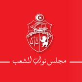 ARP Tunisie