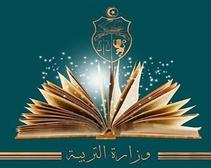 Ministère Education