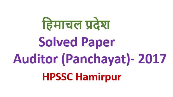 Previous Year Paper – Auditor (Panchayat) – HPSSC Hamirpur – lV