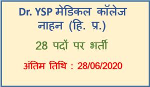 28 Vacancies of Junior Residents in YSP Medical College Nahan